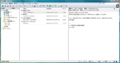 You can choose various layout like this. (Japanese version shown)