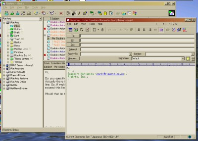 Becky! Internet Mail v2.50.06 برنامج